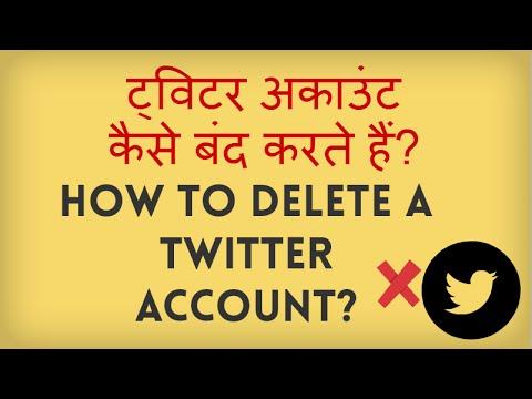 How to Delete Twitter Account? Twitter account kaise band karte hain? Hindi video