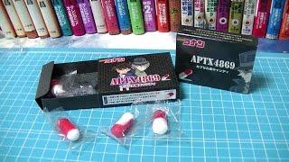 【食べたら幼児化!?】名探偵コナン アポトキシンAPTX4869カプセル型キャンディー Detective conan