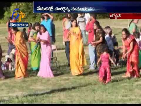 Telugus Celebrated Bathukamma Fest in Boston, America