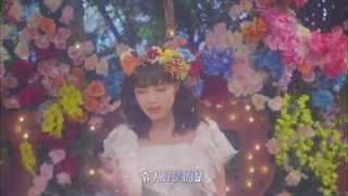 【Flower】 蜷川實...