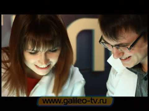 Галилео. Подделка против экспертизы