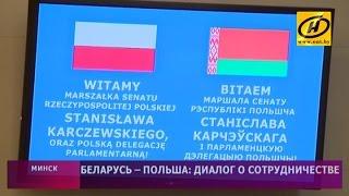 Беларусь и Польша договорились расширить границы сотрудничества