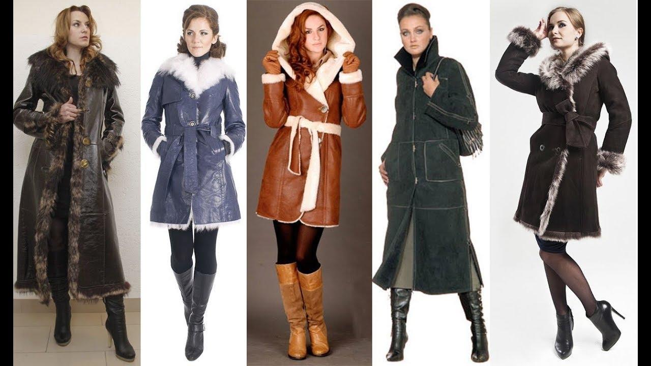 Женские кожаные куртки сезона осень — зима 2018—2019 можно купить в. Короткая кожаная куртка синего цвета. Красная куртка с косой молнией.