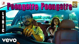 Paiya Poongatre Poongatre Tamil Lyric | Yuvanshankar Raja | Karthi, Tamannaah