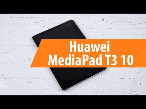 Распаковка Huawei MediaPad T3 10 / Unboxing Huawei MediaPad T3 10