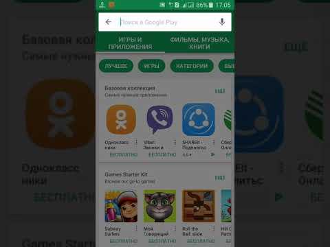 Uzbekistanga Bepul Qo'ng'iroq qilish | Узбекистан Бесплатно Звание.