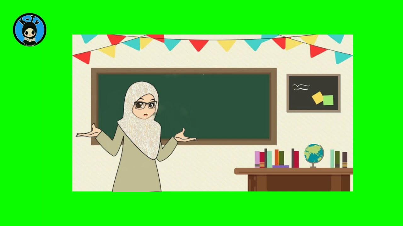 Green Screen Guru Mengajar Di Depan Kelas Youtube