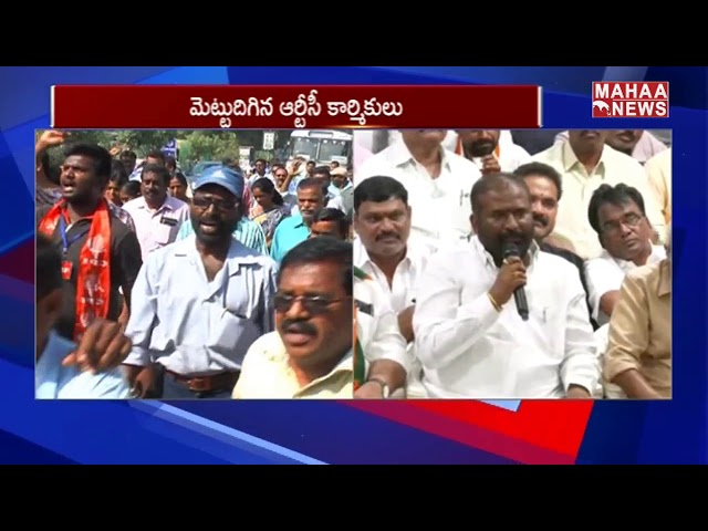 Ashwathama Reddy Speech On RTC Employees Arrest | MAHAA NEWS