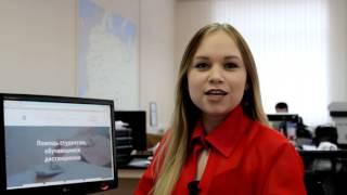 Помощь студентам-дистанционникам МИИТ на Edu ui miit ru