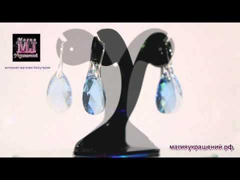 Купить серьги с кристаллами Swarovski ES2711