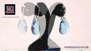 Купить серьги с кристаллами Swarovski ES2711(СЕРЬГИ