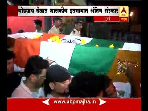 Mumbai / himanshu roy final rites