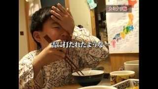 南高梅に辛いキムチのタレを合えた梅キムチの「カミナリ梅」です。梅は...
