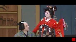 ◆日本舞踊◆ 常磐津  京人形 坂東寛二郎 坂東寛遊兎