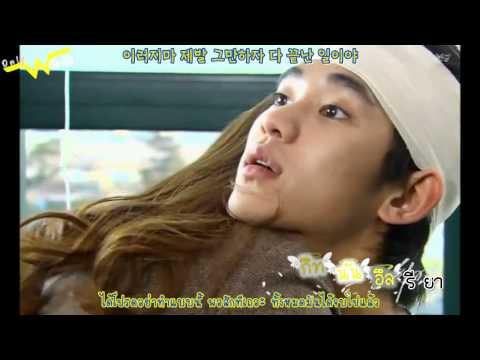 [Thai Karaoke&Sub] Don't go - Junsu (Dream High OST.)
