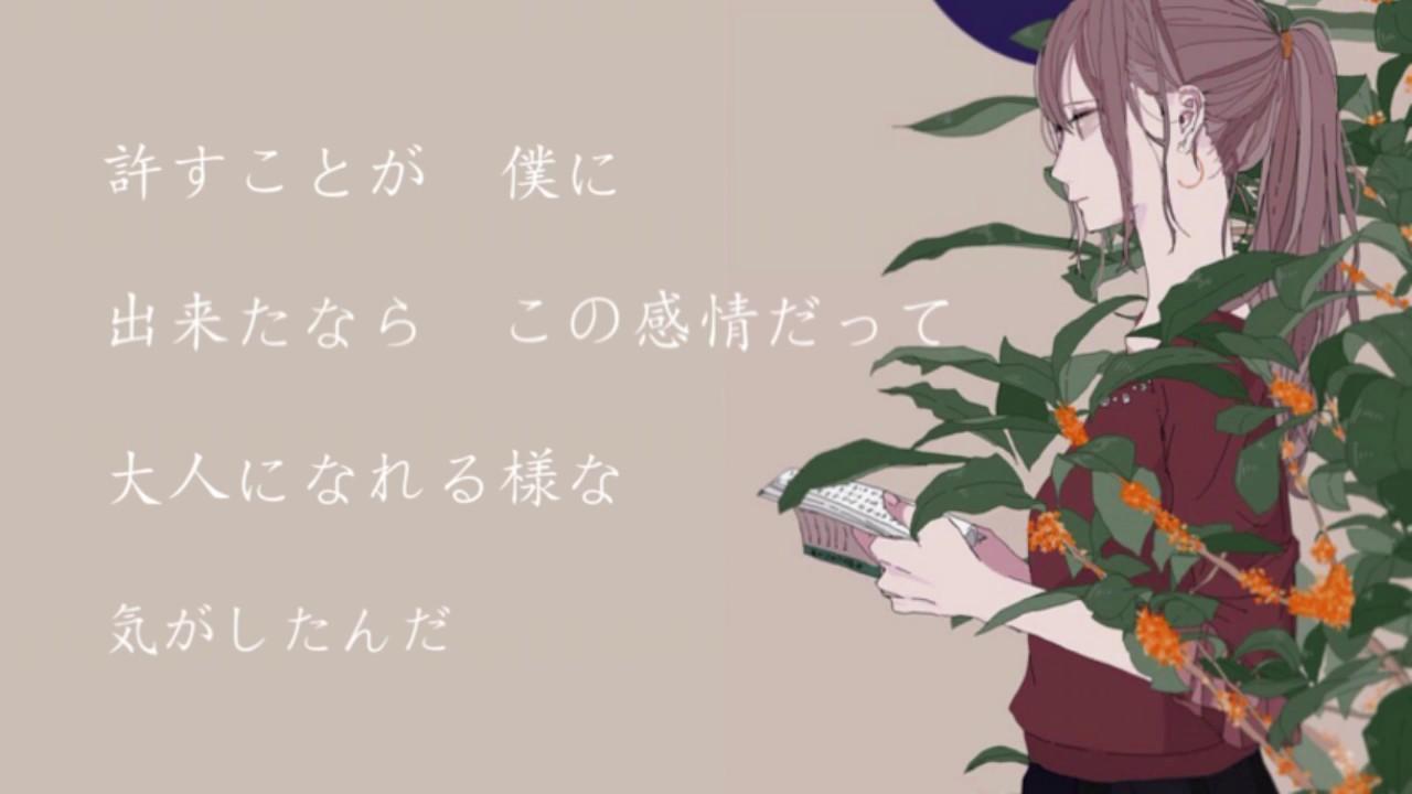 花が落ちたので、/初音ミク - Y...