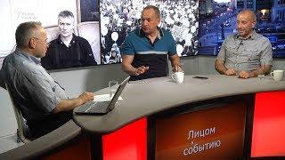 """""""Поляна выкашивается и выжигается"""""""