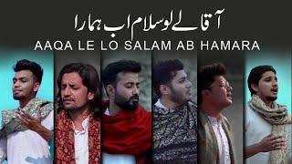 AAQA LE LO SALAM AB HAMARA   Candid Fusion Band   Tariq Faiz   Ramiz Faiz