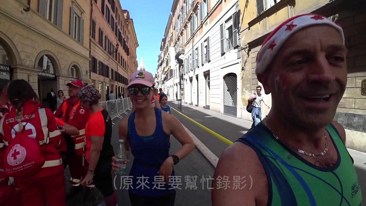 馬甲妹的回憶日記 ep.3   差點以為要被搶劫的馬拉松   2018 羅馬馬拉松 part 3-Maratona di Roma   - YouTube