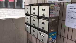 松山市道後樋又 ロワール道後201号 鉄砲町駅(徒歩9分)