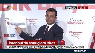 Ekrem İmamoğlu: Erdoğan ve Bahçeli'den sürece katkı sunmalarını bekliyorum