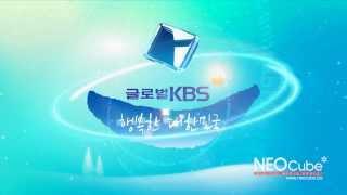 2013 KBS 1TV ID