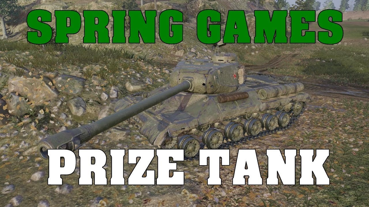 WOT Console II SPRING GAMES PRIZE TANK (Stats)
