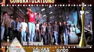 Cinemaa Awards 2010 - Cinemaa Awards 2010 Winners: Prem Rakshith (Best Choreographer)