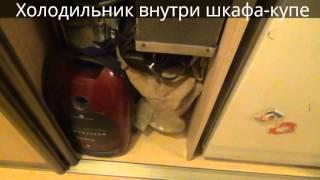 Шкафы-купе в типовую прихожую. Шкаф-купе с встроенным холодильником(www.chudo-shkaf.ru В видео показано, как наша студия мебели