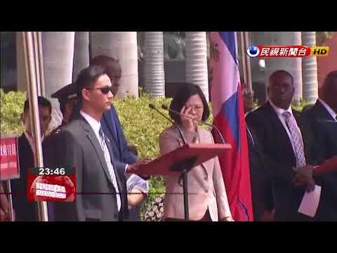 President of Haiti Jovenel Moise begins state visit to Taiwan