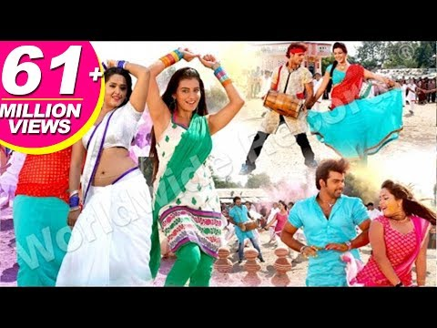 Holi video song bhojpuri download