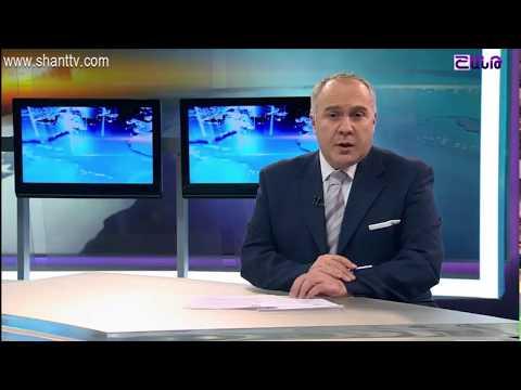 Армянский телеканал про взрыв в Киеве