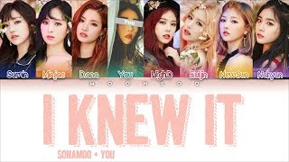 SONAMOO (소나무) - I (Knew It) [8 Members ver.] + You As a Member (Color Coded Han|Rom|Eng)