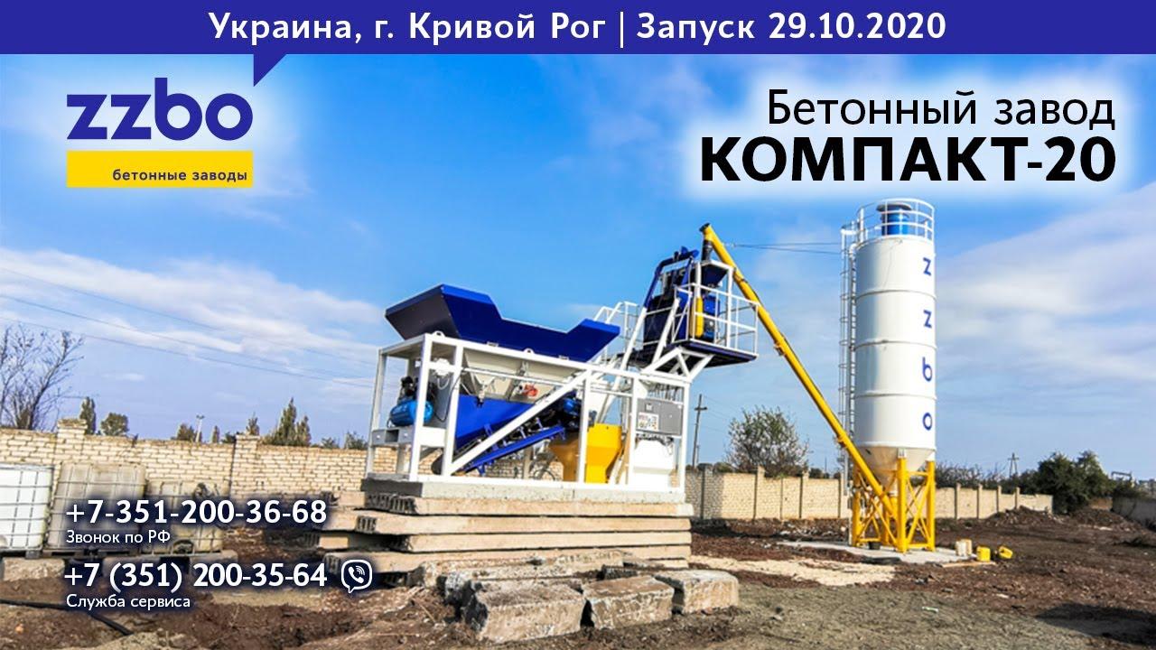 Бетон аксай завод бетона марки м400