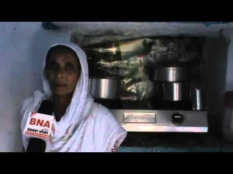 BNA Lucknow