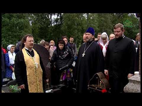 В Петербурге почтили память протоиерея Сергия Чалых.