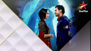 World Television Premiere | Stree