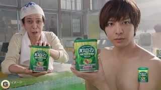 生田斗クンのアース製薬 バスロマン のCMです。