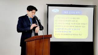 리더십챌린지-3주차(울산대학교)