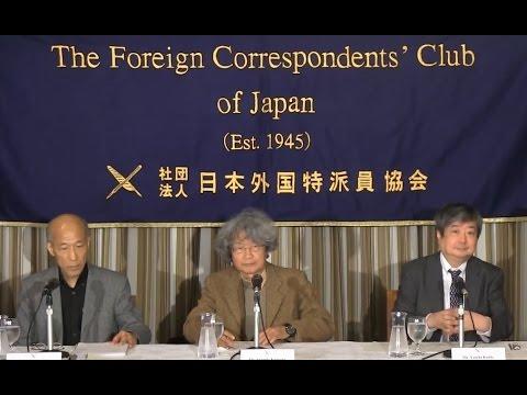 """Yuichi Kaido, Satoshi Kamata & Tatsuro Hanada: """"Crisis of Asahi and Japanese Journalism"""""""