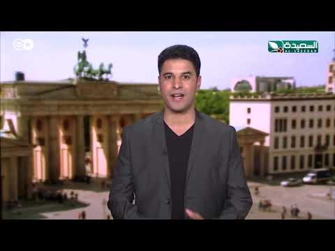 قضايا دولية -  كيف ستتعامل أوروبا مع ملف نافالني ومع روسيا 18-9-2020