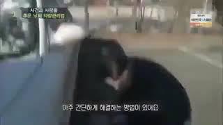 (생활정보) 겨울철 차량관리 요령 - 장곡 이석이