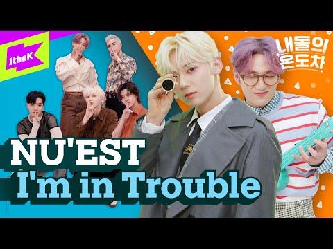 I'm in Trouble💥진짜 뉴이스트는 누구?!🧐 | NU'EST_I'm in Trouble | 내돌의 온도차 | GAP CRUSH | JR 아론 백호 민현 렌