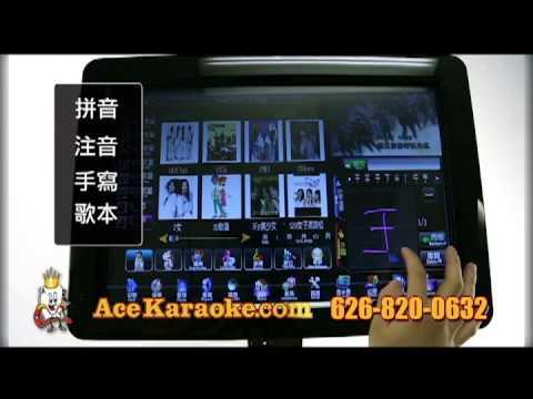 Acesonic KOD 2800 Hard Drive Karaoke Jukebox Player - Chinese Edition