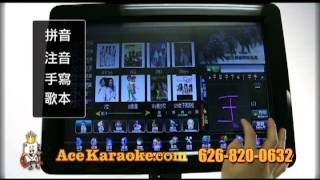 Acesonic KOD 2800 Hard Drive Karaoke Jukebox Player - Chinese Edition