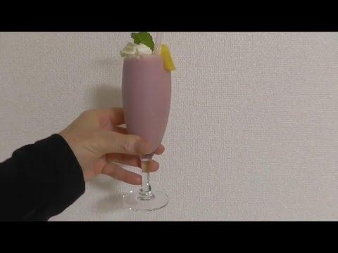Espanhola ou batida de vinho com abacaxi