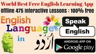 World Best Free English Learning App 2017 [Urdu/Hindi] Offline Best English Learning App