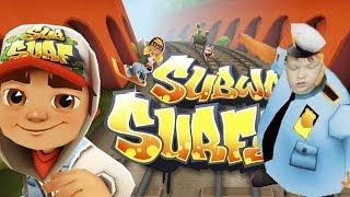 Subway Surf играем! Мультик игра собиратель монет  убегаем от охранника брос шоу геймс  3+