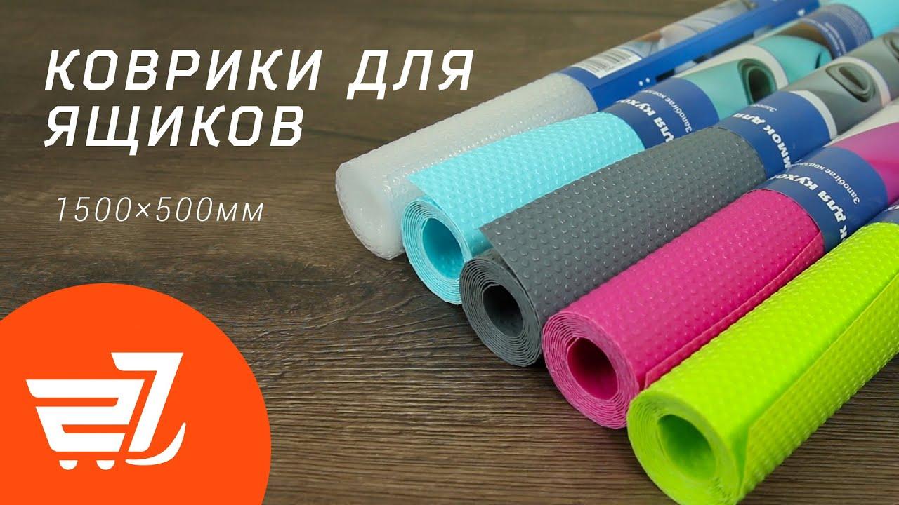 Ковры отличного качества!. ✓ большой выбор и ✓ выгодные цены. Купить ковер недорого в киеве, украине. ➔ интернет магазин comfort-room. Более 4.