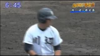 第96回全国高等学校野球選手権鹿児島大会